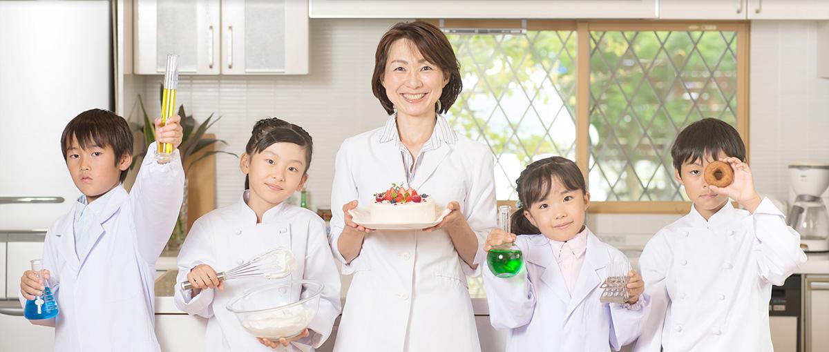 料理の中には化学変化がいっぱい【科学×料理教室】キッズ・サイエンス・クッキング