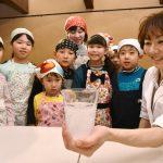 読売KODOMO新聞掲載分のレッスン3/21に開催!募集開始