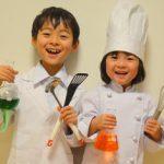2014春休みの子ども料理教室~ご案内・第二弾