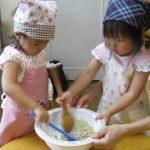 子供料理教室 キッズ・クッキング(2~3歳) 2013.7月度の募集
