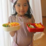 「私のお弁当 & お母さんへ感謝弁当」企画!募集開始