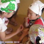 幼児料理教室 KIDS COOKING 2012.8月度のご報告
