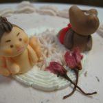 どすこい!和風cake