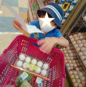 nakamura買い物